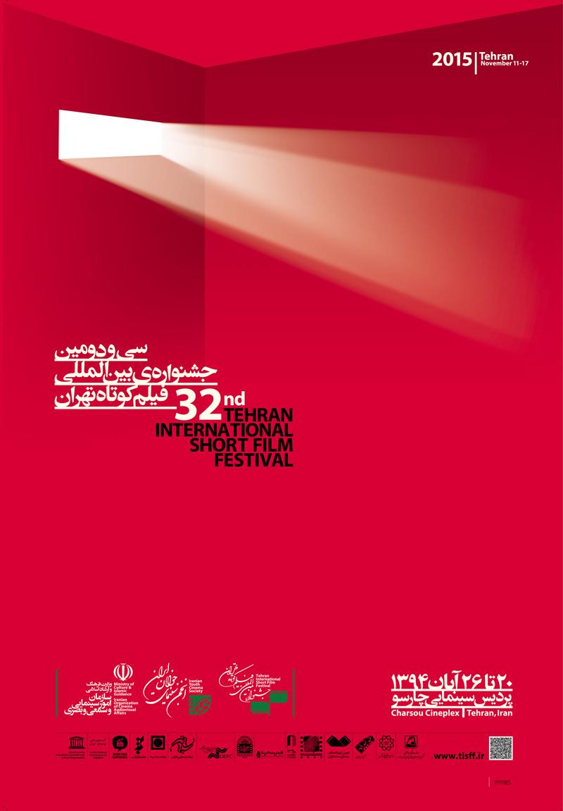 32nd Festival 2015