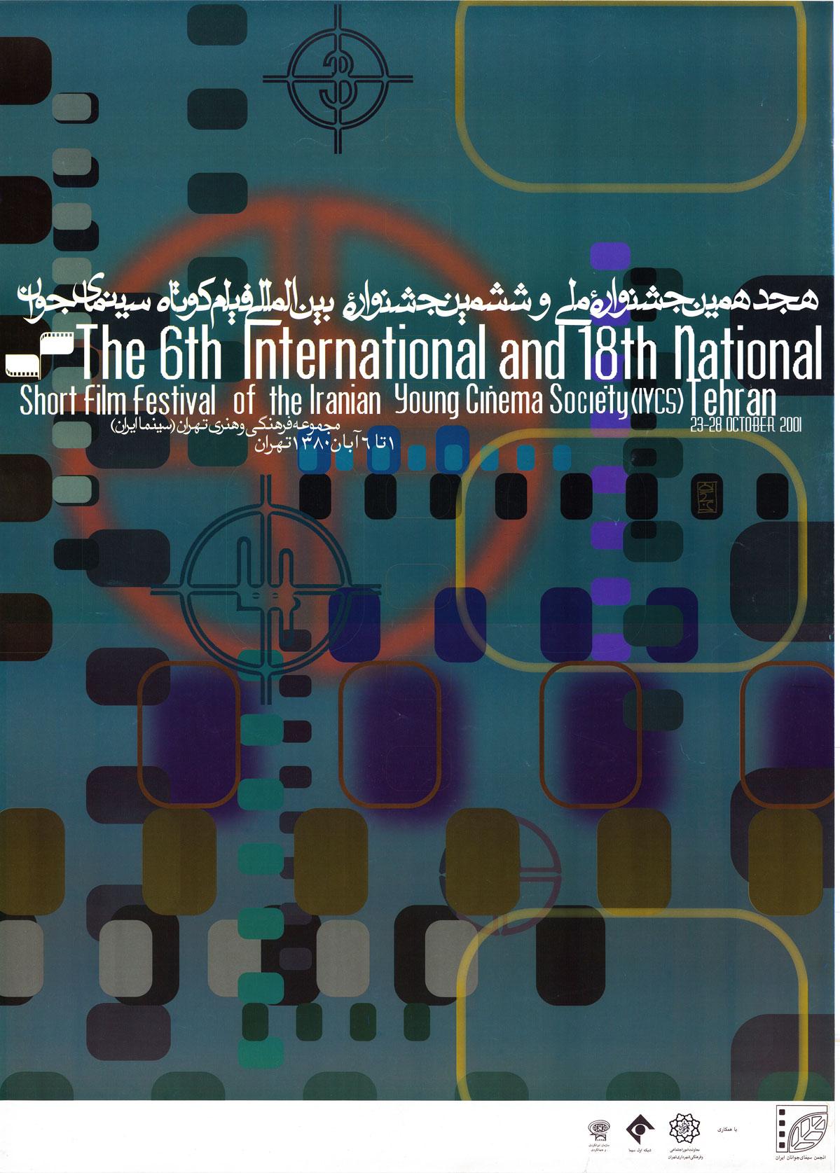18th Festival 2001
