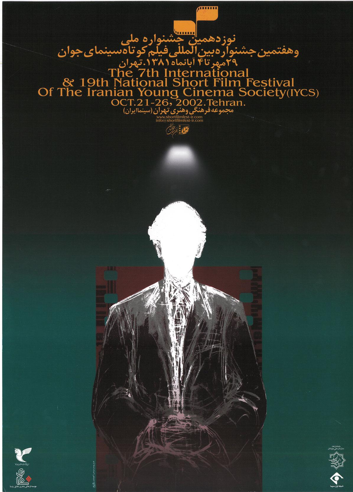 19th Festival 2002