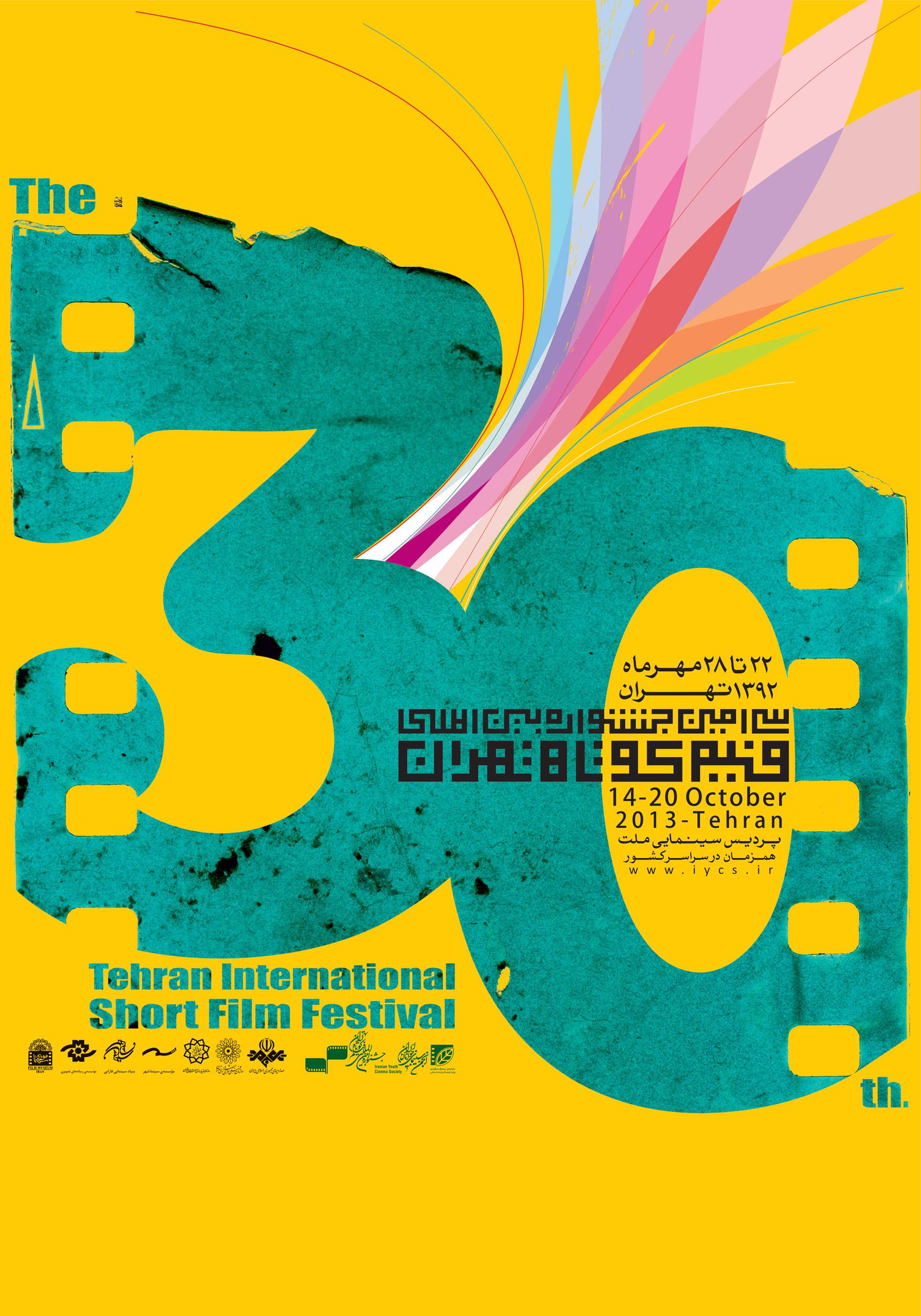 30th Festival 2013