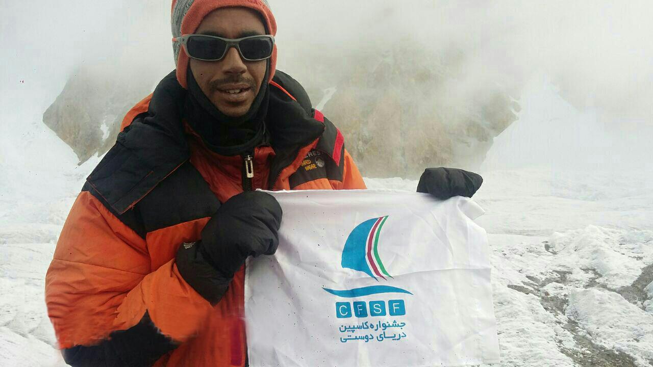 "The Caspian Friendship Sea Festival's Flag on Top of ""Gasherbrum I"""